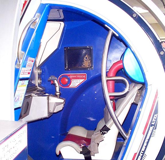 R360 Cockpit Door