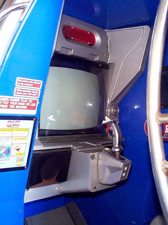 R360 Cockpit Monitor