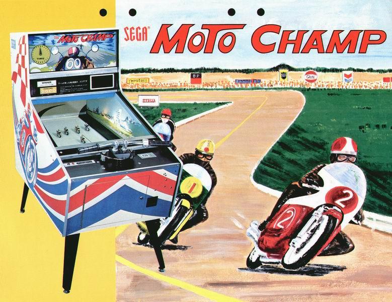 Sega Moto Champ Flyer